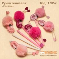"""Ручка гелиевая """"Flamingo"""""""