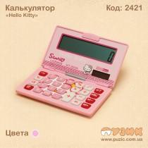 """Калькулятор """"Hello Kitty"""""""