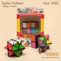Кубик Рубика Magic Cube