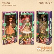 Кукла Girl&Animals