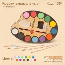 """Краска акварельная """"Палитра"""" сухая. 12 цветов"""