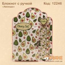 """Блокнот на замочке """"Avocado"""" + ластик, линейка и карандаш"""