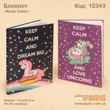 "Блокнот ""Единорог"" Keep Calm А5"