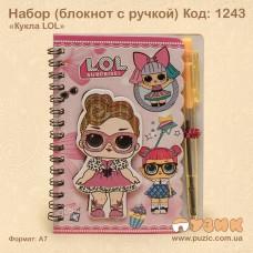 Блокнот с ручкой (Кукла LOL) набор