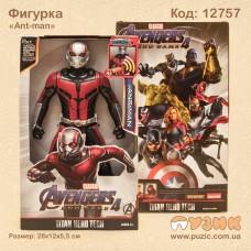"Фигурка супергероя ""Капитан MARVEL, Человек муравей, Аквамен, Веном"""