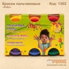 Краски пальчиковые «Kidis»