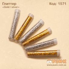 Глиттер «Gold / silver»