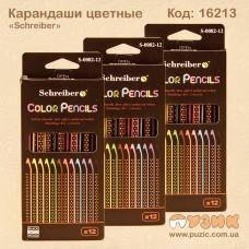 """Цветные карандаши """"Schreiber"""" 12цв."""
