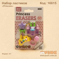 """Набор ластиков """"Princess"""""""