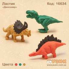 """Ластик """"Динозавр"""""""