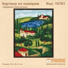 """Картина по номерам """"Будинок біля річки"""""""