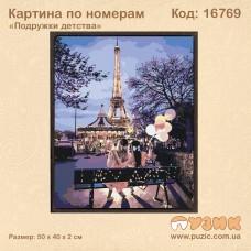 Картина по номерам «Подружки детства»