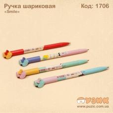 """Ручка шариковая """"Smile""""."""