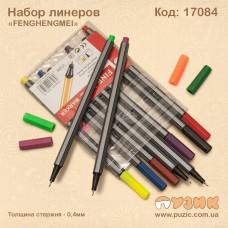 Набор цветных линеров «FENGHENGMEI» 0,4мм/18 цветов