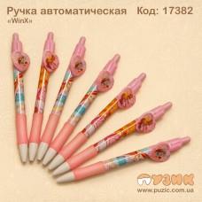 """Ручка """"WinX"""" автоматическая"""
