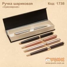 """Ручка шариковая """"Сувенирная"""""""
