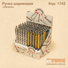 """Шариковая ручка """"Ukraine"""""""