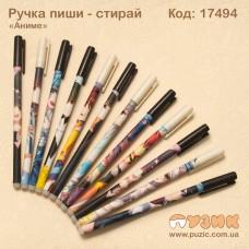 """Ручка гелиевая """"Аниме"""""""