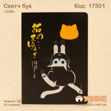 "Скетч бук ""Cat"" Sketch Book А5"