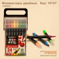 Фломастеры 24 цвета двусторонние AIHAO