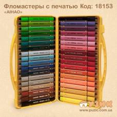 """Фломастеры + печать """"AIHAO"""" 36 цветов"""