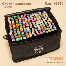 """Скетч маркеры """"Future"""" Sultani 168 цветов"""