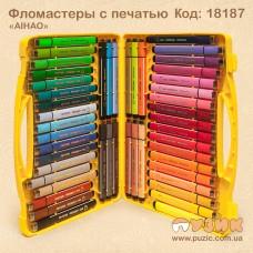 """Фломастеры с печатями """"AIHAO"""" 48 цветов"""