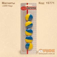 "Магниты ""Украина"""