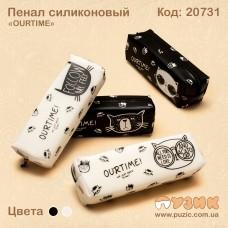 """Школьный пенал """"Котики"""" силиконовый"""