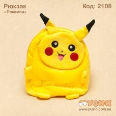 Рюкзак Покемон