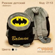 Рюкзак супергерои