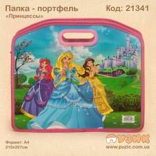 """Папка- портфель """"Принцессы"""""""