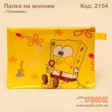 """Папка тканевая """"На молнии"""" А4"""