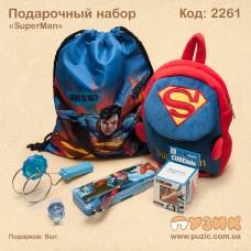 """Подарочный нобор """"Super Man"""""""