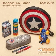 """Подарочный набор """"Captain America"""""""