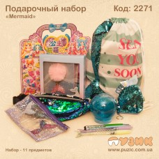 """Набор подарочный """"Mermaid"""" для девочки"""