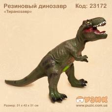 """Динозавр резиновый """"Тиранозавр"""""""