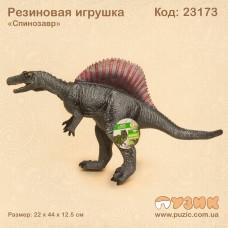 """Динозавр резиновый """"Спинозавр"""""""