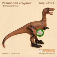 """Динозавр резиновый """"Велоцираптор"""" со звуком"""