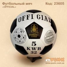 """Мяч """"OFFICIAL"""" футбольный"""