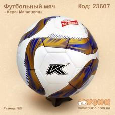 "Футбольный мяч ""Kepai Maladuona"""