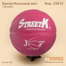 """Баскетбольный мяч """"StreetK"""""""