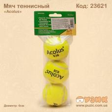 Набор теннисных мячей «Acolus»