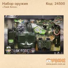 Набор оружия «Task force»