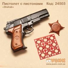 """Пистолет """"Shahab"""" с пистонами и звездой шерифа"""