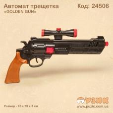 """Пистолет трещетка """"Golden gun"""""""