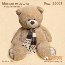 """Мягкая игрушка """"МЕГА Медведь"""""""