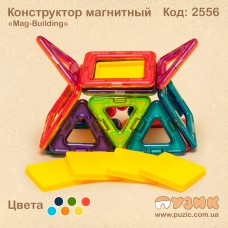 Развивающий магнитный конструктор