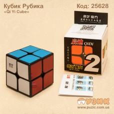 "Кубик Рубика ""Qi Yi Cube"" 2х2"
