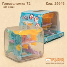 Куб лабиринт «3D Mazz» 72 шага